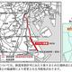 国土交通省、羽田空港アクセス線に事業許可 29年度開業