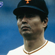 TOKYO - UNDATED:  Sadaharu Oh of the Yomiuri Giants looks on an undated photo during a game in Tokyo, Japan. (Photo by Yoji Hoshijima/AFLO/Getty Images)