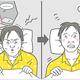 からだエイジング : 心の緊張を取る! 力を抜くだけのリラックス法「筋弛緩法」とは?