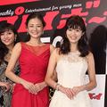 (左から)石川恋、片山萌美、馬場ふみか