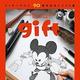 講談社『gift』ミッキーマウス90周年記念イラスト集 ©Disney
