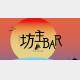 「オンライン坊主BAR」公式サイトから、日本全国の個性的な寺院・僧侶を選んでアクセスする