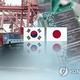 日本の輸出規制を受け、韓国は素材・部品・装備分野のR&Dを活性化させる(コラージュ)=(聯合ニュース)
