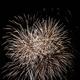 【神奈川】花火で伝える「ありがとう」 復旧の相模川河川敷で打ち上げ