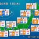 明日13日(木)の天気 猛暑列島はまだ続く 局地的な雷雨に注意