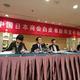 中国日本商会、「中国経済と日本企業2019年白書」を発表