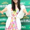 後藤郁(ごとう かおる)は、今年から女優業もスタート。TBS系の