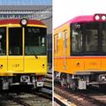 向かって左が1000系特別仕様車、右が1000系量産車(画像は東京メ
