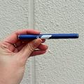 一見、ペンにも見える