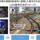 名古屋駅に列車進路地上表示装置を新設、JR東海 線路内作業の安全性を向上