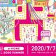 占いフェス、キキ&ララ、東京タワーでイルミネーション…七夕はお家派、お出かけ派どっちも楽しめるイベントが開催中〜♪