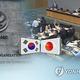 ジュネーブで開かれるWTOの一般理事会で日本の輸出規制措置に関する問題が正式な議題として取り上げられる(コラージュ)=(聯合ニュース)