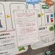 JR東日本のびゅうプラザ、1都3県で当面の間臨時休業 感染拡大で