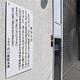 分裂騒動があった平成27年に山口組総本部に掲げられたハロウィーン中止のお知らせ=平成27年10月、神戸市灘区