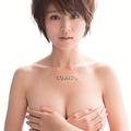 鈴木ちなみ 1st写真集「ちなみに・・・。」表紙 (C) 集英社/週刊