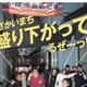 ポスターには驚きのキャッチコピーが(画像は小樽堺町通り商店街公式ホームページより)