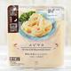 ローソンの『エビマヨ』はまろやかマヨソースの地味うまプリプリ惣菜