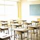 「先生」という病〜教師、弁護士、地域の名士たちが加害者になる理由 社会には「いじめの種」が溢れている
