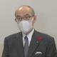 富山県知事選で新人当選 石川の谷本知事は…