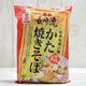 業務スーパーにある格安麺『長崎かた焼きそば』は歯ごたえある太麺で満腹度高め