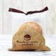 セブン限定のふっくら系『ブリオッシュパンアイス』はバターがだいぶ香ばしい