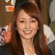 矢田亜希子(2010年撮影)