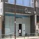 老舗洋菓子店「近江屋洋菓子店」が、昭和41年建築以来初となる店内大改装のため、4月8日〜5月23日まで休業中