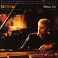 「Ken's Bar」2003年12月10日発売3,059円 (税込) / DFCL-1122