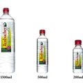 4月6日から200mlボトルも発売され、ナチュラルのシリーズは3つ(