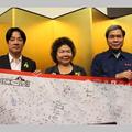 左から頼清徳・台南市長、陳菊・高雄市長、蒲島郁夫・熊本県知事