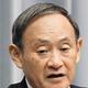 徴用企業資産売却あすから効力…日本、韓国への送金規制など報復示唆