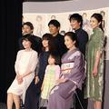 (後列左から)奥田瑛二、高橋克典、上地雄輔、片瀬那奈(前列左か