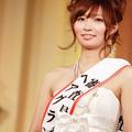 審査員特別賞に成蹊大学1年の畑下由佳さんが選ばれた