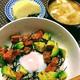 サーモンとアボカドの美肌レシピ〜5分で作れる〜抗酸化コンビで美しさをキープ