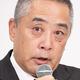 吉本社長が辞任できないのは行政との共同事業が理由か 筆者が指摘