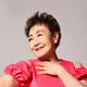 加藤登紀子、「愛の4楽章」に込めたラブソングへの思い