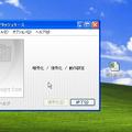暗号化したいファイル、またはフォルダをアタッシェケースのウィ