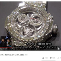 店内にある最も高い品物、ウブロの時計。輝かないところがない。