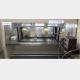 バイオセーフ—ティーレベル(BSL)3施設内に設置されたウイルス噴霧チャンバー(画像: 東京大学の発表資料より)