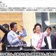 河井案里の選挙演説を渾身の応援をしていた安倍総理 写真は河井克行前法相のFacebookより