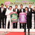 (前列左から)NON STYLE・石田明、井上裕介  (後列左から)大