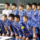 日本代表・前列左から2番目が菅で3番目が相馬(写真:ロイター/アフロ)