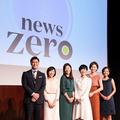 「news zero」記者会見より。(左から)弘竜太郎、市來玲奈、岩