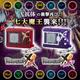 「デジタルモンスターX」の続編「デジタルモンスターX Ver.2 レッド/パープル」が登場! 育成可能デジモンやバトルエリア大幅追加