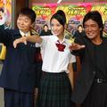 写真左から大堀こういち、岡本あずさ、松崎しげる