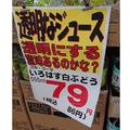 疑問を提示してくる(画像は春雨@Harusame_bookさん提供、編集