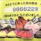 アフリカの子どもたちに靴を 下取りで500円割引券