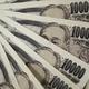 外国人2.2兆円買い越し 都銀は超長期中心に売り越し=5月国債売買