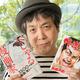 「僕はしゃべるのが得意だったら芸人さんになりたかった。でも、苦手だったから漫画家になったんです」と語る森田まさのり先生