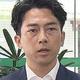 小泉進次郎氏が靖国神社を参拝「敬意を払うのは当然だ」